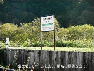 amanogawa.jpg
