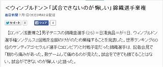 kuyashi11.jpg
